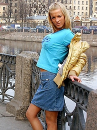 Undies pictures - Glum peaches hottie in X-rated jean miniskirt posing outside at the end of one